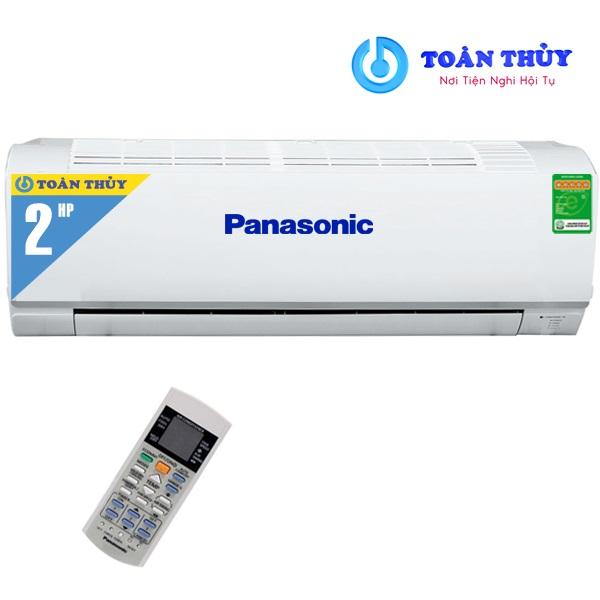 MUA ĐIỀU HÒA PANASONIC 1 CHIỀU CU/CS-N18TKH-8 2 NGỰA GIÁ RẺ TẠI SIÊU THỊ ĐIỆN MÁY Toàn Thủy - TP HUẾ.