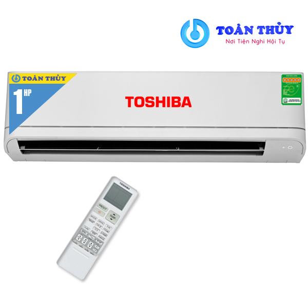 MUA ĐIỀU HÒA TOSHIBA 1 CHIỀU RAS-H10QKSG-V 1 NGỰA GIÁ RẺ TẠI SIÊU THỊ ĐIỆN MÁY Toàn Thủy - TP HUẾ.