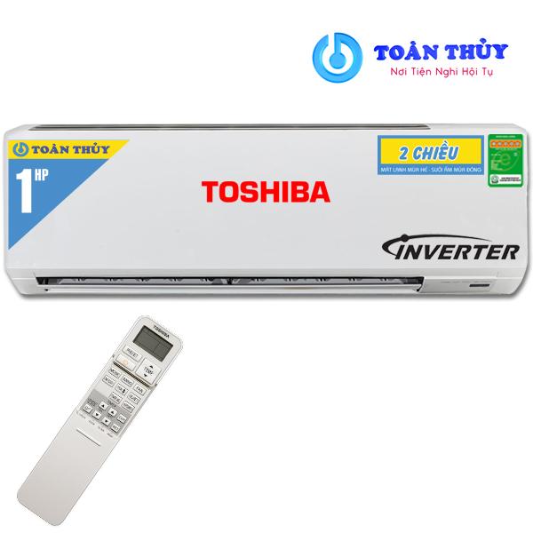 MUA ĐIỀU HÒA TOSHIBA 2 CHIỀU INVERTER RAS-H10S3KV-V 1 NGỰA GIÁ RẺ TẠI SIÊU THỊ ĐIỆN MÁY Toàn Thủy - TP HUẾ.