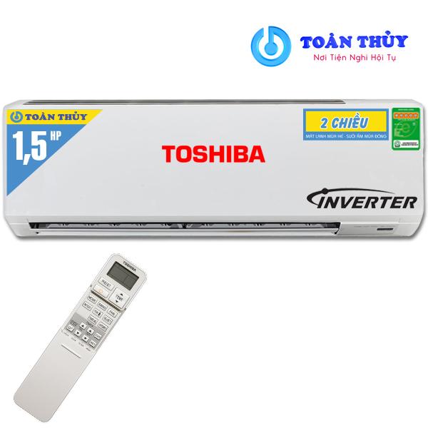 MUA ĐIỀU HÒA TOSHIBA 2 CHIỀU INVERTER RAS-H13S3KV-V 1.5 NGỰA GIÁ RẺ TẠI SIÊU THỊ ĐIỆN MÁY Toàn Thủy - TP HUẾ.